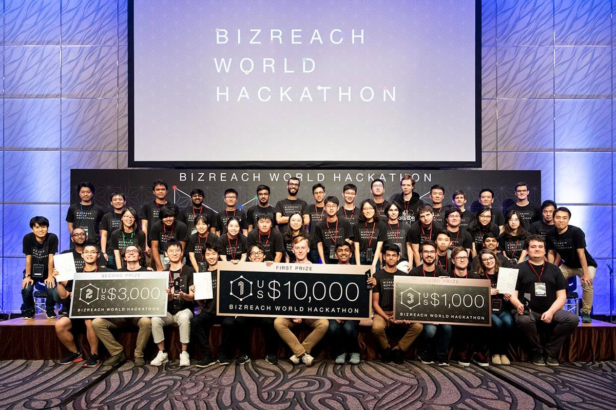 The final day of the BizReach World Hackathon